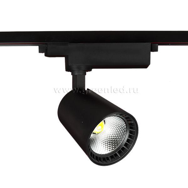 Трековый LED светильник TRV-5014, черный