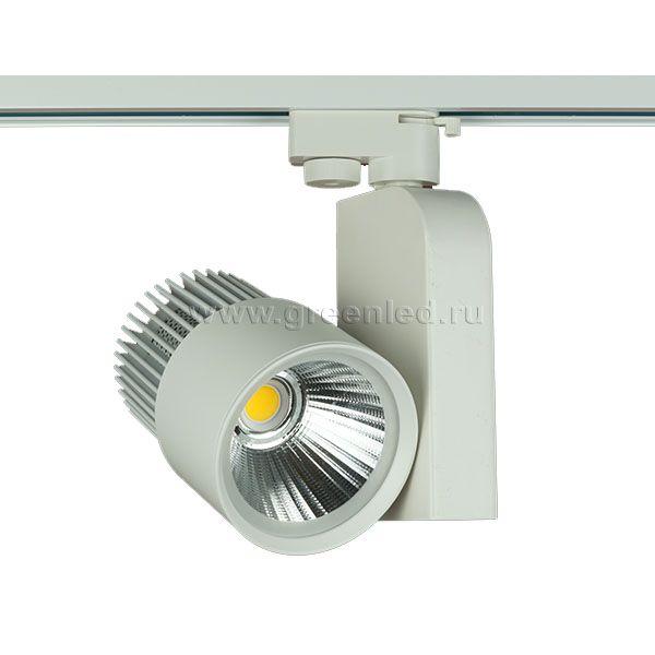Трековый LED светильник TRV-568, белый